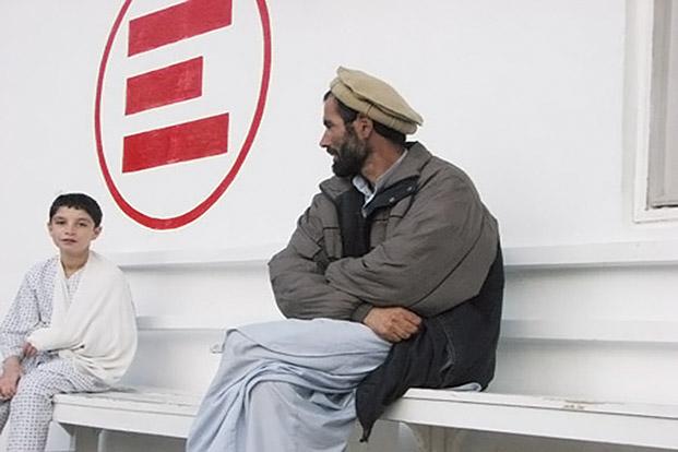 emergency afghanistan bimbo 621