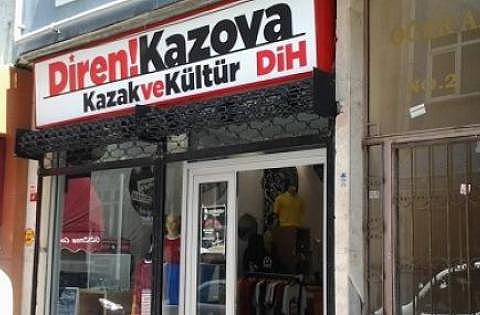 kazova_0