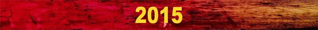 testatina 2015 621x59